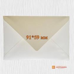 Конверты (кейхолдеры) 91*59 мм