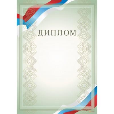 Диплом с флагом арт. 516