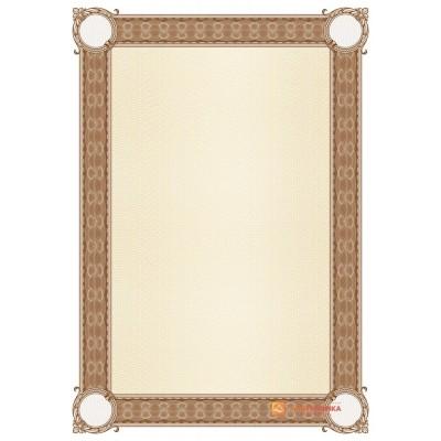 № 1415 бланк с местами под логотип в углах коричневого цвета