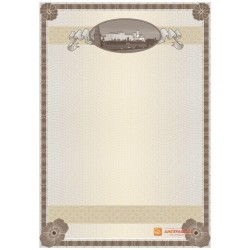 № 1351 бланк с гравюрой Кремля коричневого цвета